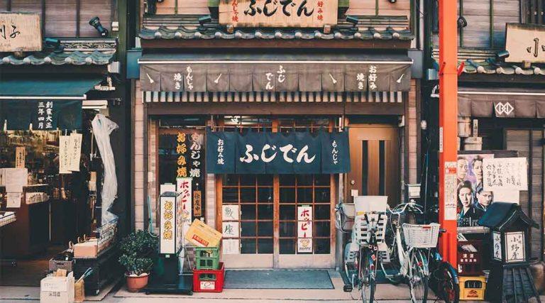stage japan